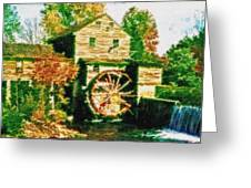 Grist Mill Tranquility Greeting Card