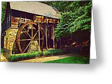 Gristmill - Charlottesville Virginia Greeting Card