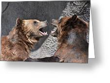 Grizzlies' Playtime 6 Greeting Card