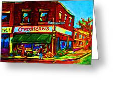 Grosterns Market Greeting Card