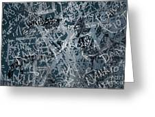 Grunge Background I Greeting Card