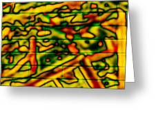 Grunge Graffiti Greeting Card