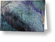 Grunge Texture Blue Ugly Rough Abstract Surface Wallpaper Stock Fused Greeting Card