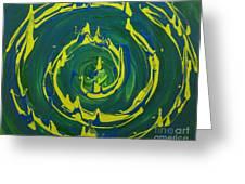 Guacamole Swirl Greeting Card