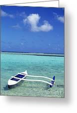 Guam, Agana Bay Greeting Card
