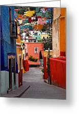 Guanajuato Lane Greeting Card