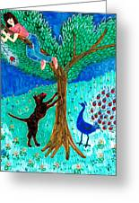 Guard Dog And Guard Peacock  Greeting Card