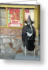 Guardian Witch Greeting Card
