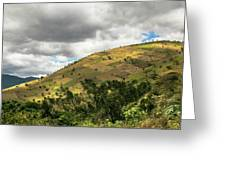 Guatemalan Mountains -  Ciudad Vieja Guatemala Greeting Card