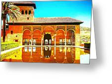 Guest House At The Alhambra Greeting Card