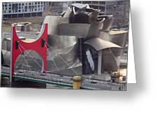 Guggenheim Bilbao Museum IIi Greeting Card