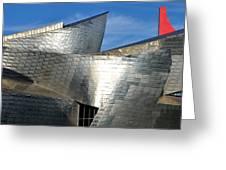 Guggenheim Museum Bilbao - 5 Greeting Card