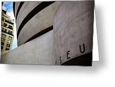 Guggenheim Museum Exterior Greeting Card