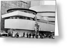 Guggenheim Museum Nyc Bw Greeting Card