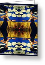 Guiar-symmetrical Art Greeting Card