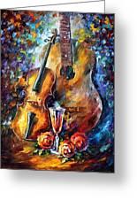 Guitar And Violin Greeting Card