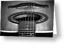 Guitar Close Up Greeting Card