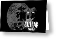Guitar Planet  Greeting Card