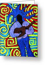 Guitar Solo Greeting Card
