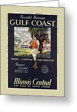 Gulf Coast - Illinois Central - Vintage Poster Folded Greeting Card