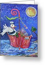 Gull's Bounty Greeting Card