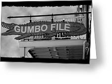 Gumbo File Greeting Card