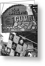 Gumbo Sign - Black And White Greeting Card
