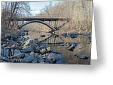 Gunpowder Falls St Pk Bridge - Pano Greeting Card