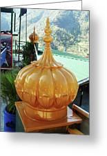 Gurdwara Dome Greeting Card