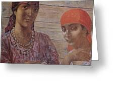 Gypsies Kuzma Petrov-vodkin - 1926-1927 Greeting Card