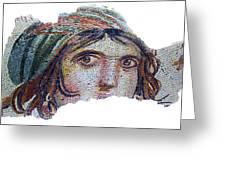 Gypsy Girl Of Zeugma Greeting Card