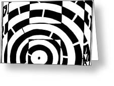 H Maze Greeting Card
