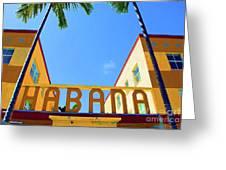 Habana Condos Greeting Card