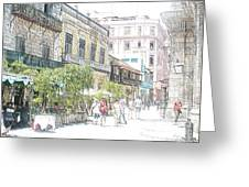 Habana Vieja Streets  Greeting Card