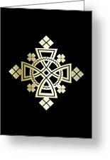 Habesha Holy Cross  Greeting Card
