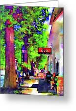 Haddonfield Downtown Greeting Card