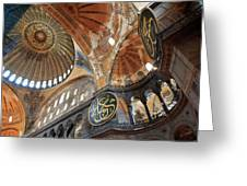 Hagia Sophia Dome II Greeting Card