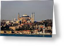 Hagia Sophia - Istanbul Turkey Greeting Card