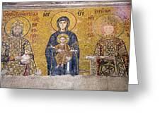Hagia Sophia Mosaic Greeting Card