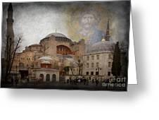Hagia Sophia Greeting Card