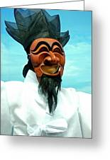 Hahoe Mask Greeting Card