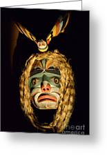 Haida Carved Wooden Mask 4 Greeting Card