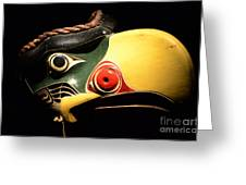 Kolus Mask Kwakwawak Mask 7 Greeting Card