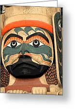 Haida Faces Greeting Card