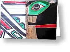 Haida One Greeting Card
