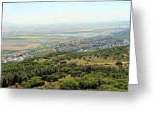 Haifa Natural Park Greeting Card