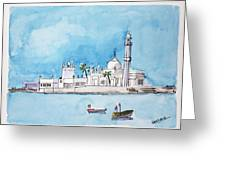 Haji Ali Mumbai Greeting Card