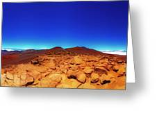 Haleakala  East Maui Volcano Greeting Card