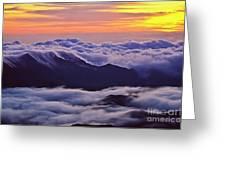 Maui Hawaii Haleakala National Park Golden Dawn Greeting Card
