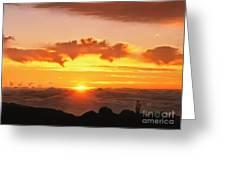 Haleakala National Park Memories Greeting Card